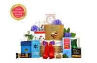 All Mum's Favourites Gift Basket